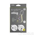 attag アッタグ YATG−01 グレー・イエロー
