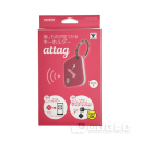 attag アッタグ YATG−01 ピンク・ホワイト