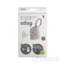 attag アッタグ YATG−01 ホワイト