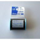 クローバー ミシン糸 60番 黒 200m 63−522