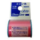 クローバー ミシン糸 60番 200m #7 63−524