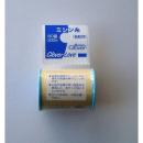 クローバー ミシン糸 60番 200m #26 63−527