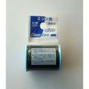 クローバー ミシン糸 60番 200m #64 63−529