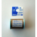 クローバー ミシン糸 60番 200m #110 63−535
