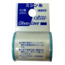クローバー ミシン糸 60番 200m 生成 63−539