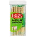 まんまるきれい割らずに使える 丸い竹のお箸 20膳