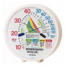 エンペックス 環境管理温・湿度計 TM2484 「熱中症注意」