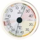 エンペックス 温湿度計 E×2821 高精度UD
