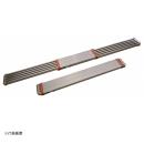 ピカ 両面使用型 伸縮足場板 4.0m STGD−4023