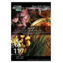 【117】 ハーブ チャイブ(東洋アサツキ)
