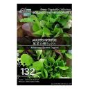 【132】 メスクランサラダ用 葉菜13種ミックス