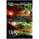 【134】 ハーブ クレソン(水芥子)