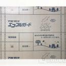 エコフルガード JAN付 3×6(1枚売) EYG18S 115682