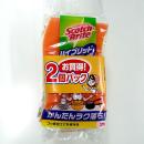3M スコッチブライト ハイブリッド 貼り合わせスポンジ (抗菌) 2個パック オレンジ