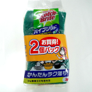 スコッチ・ブライト ハイブリッド 貼り合わせスポンジ (抗菌) 2個パック グリーン