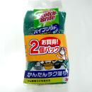 3M スコッチブライト ハイブリッド 貼り合わせスポンジ (抗菌) 2個パック グリーン