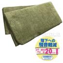 ミックス調ふわモコラグ 約185×185cm/全厚20mm カノコ グリーン