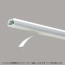 ニュー・エフモール 1号 ホワイト 【10本】 SFTHH12