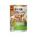 愛犬元気 缶 角切り ビーフ・緑黄色野菜入り 375g