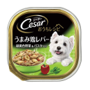 シーザー おうちレシピ うまみ鶏レバー 緑黄色野菜&パスタ入