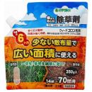 ハイポネックス 根まで枯らす!除草剤 ウィードコロン 粒剤 350g