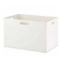 インボックス L ホワイト SQB-LWH