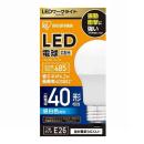 LED電球 広配光 40形相当