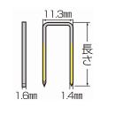 マキタ フローリング用 ステープル 32mm F−81727