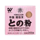 和信ペイント 木部目止め用 との粉 特製 微粉末 白 200g