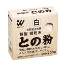 和信ペイント 木部目止め用 との粉 特製 微粉末 赤 200g