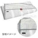 京都西川 わた入り ソフトタッチ 2枚合わせ毛布 グレー 140×200