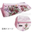京都西川 あったか ソフトタッチ 2枚合わせ毛布 ピンク 140×200