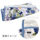 京都西川 あったか ソフトタッチ 2枚合わせ毛布 ブルー 140×200