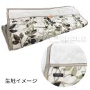 京都西川 あったか ソフトタッチ 2枚合わせ毛布 ベージュ 140×200