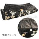 京都西川 あったか ソフトタッチ 2枚合わせ毛布 ブラウン 140×200