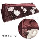 京都西川 わた入り ソフトタッチ 2枚合わせ毛布 エンジ 140×200
