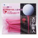 リプロティー ロング ピンク TE−432