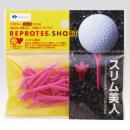 リプロティー ショート ピンク TE−433