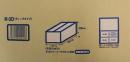 RV*ダンボール R−3D 740×440×330mm