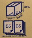 段ボール箱 RB−4 380×273×330mm