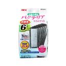 GEX スリムフィルター バクテリア スリムマット 6個入
