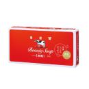 牛乳石鹸 カウブランド 赤箱 100g×3個入