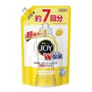 ジョイコンパクト ダブル除菌 スパークリングレモンの香り つめかえ用 超特大 1065mL