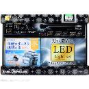 レグラスF-400SH/B F-LEDライトセット