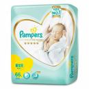 パンパース はじめての肌へのいちばん 新生児 テープ 66枚