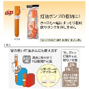 KOSHIN 灯油ポンプ専用 ポンプ収納ケース PC−5