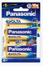 パナソニック エボルタ 単1形アルカリ乾電池 2本入