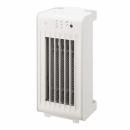 人感センサー付き 壁掛けセラミックヒーター CHT−122J ホワイト