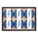 【614】 京割烹「泉仙」懐石茶碗蒸し