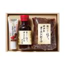 【611】 神戸「料理屋植むら」監修 神戸牛ローストビーフ